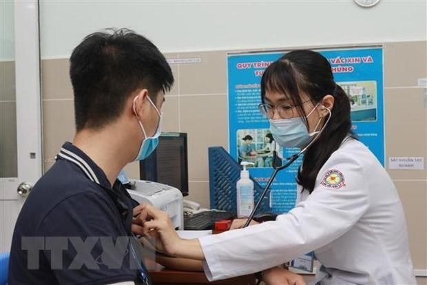 28日上午全国新增4例新冠肺炎确诊病例 hinh anh 1