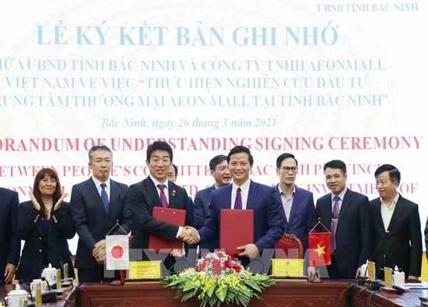 越南永旺公司拟在北宁省投资建设购物中心 hinh anh 1