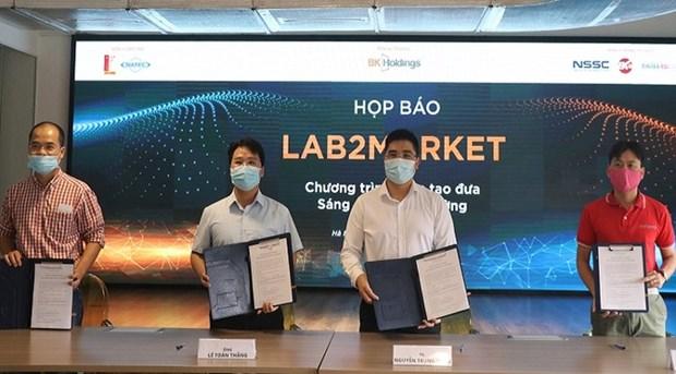 越南第一个Lab2Market计划正式启动 hinh anh 1