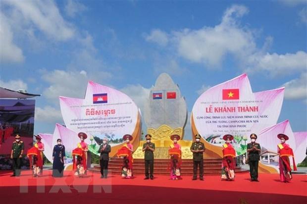 柬埔寨首相洪森救国之旅纪念工程竣工仪式在平福省隆重举行 hinh anh 1