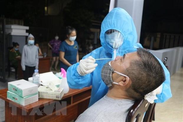 6月20日中午越南新增139例新冠肺炎确诊病例 hinh anh 1