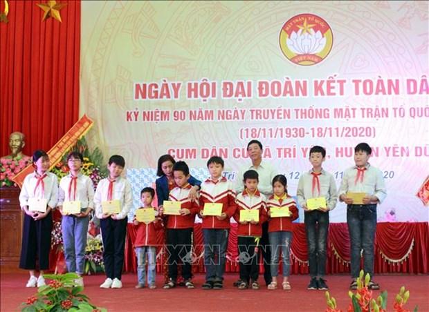 Truong ban dan van Trung uong Truong Thi Mai du Ngay hoi dai doan ket toan dan toc tai Bac Giang hinh anh 2