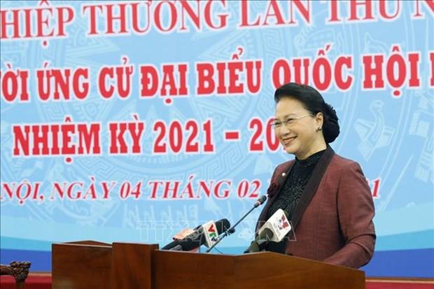 Doan Chu tich Uy ban Trung uong Mat tran To quoc Viet Nam to chuc Hoi nghi hiep thuong lan thu nhat hinh anh 1