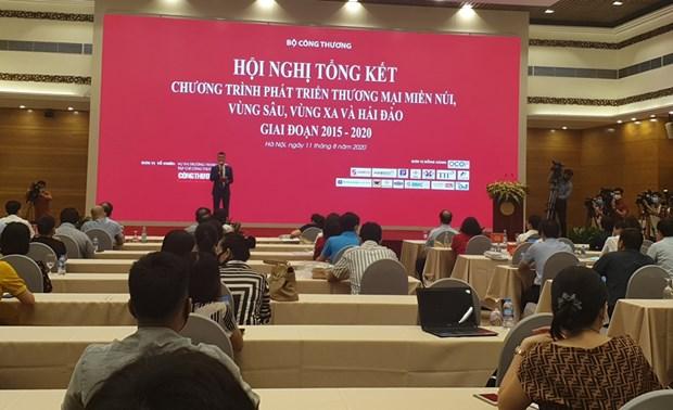 Tong ket chuong trinh phat trien thuong mai mien nui, vung sau, vung xa va hai dao giai doan 2015 - 2020 hinh anh 1