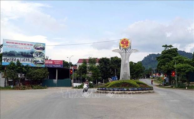 Thang Tam tren que huong cach mang Tan Trao lich su hinh anh 2