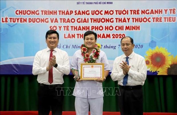 Thanh pho Ho Chi Minh: Tuyen duong 43 thay thuoc tre tieu bieu nam 2020 hinh anh 3