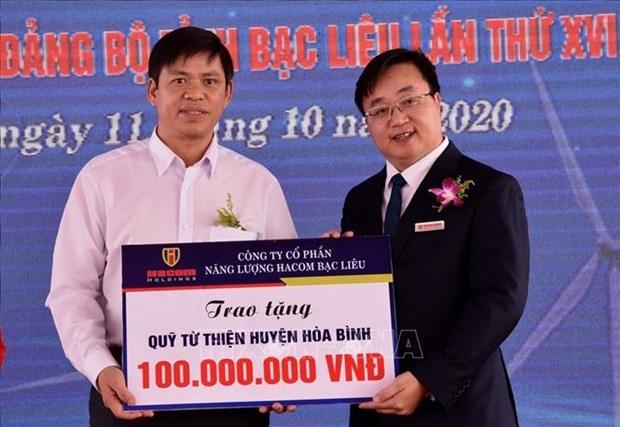 Dau tu 3.200 ty dong xay dung nha may dien gio Hoa Binh 5 hinh anh 1