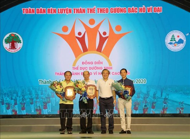 Thanh pho Ho Chi Minh: Hon 2.000 nguoi cao tuoi tham gia dong dien the duc duong sinh hinh anh 5
