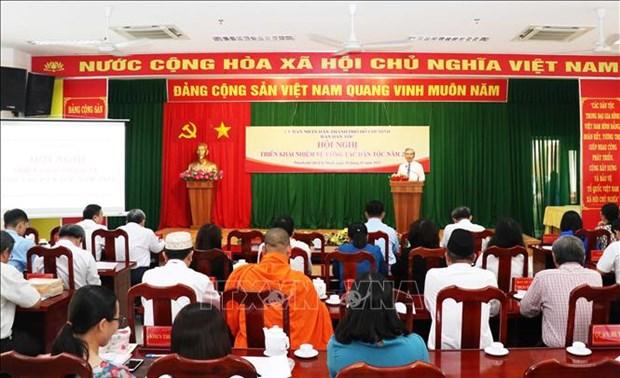 Tang cuong hieu qua cong tac dan toc dong gop vao su phat trien Thanh pho Ho Chi Minh hinh anh 2