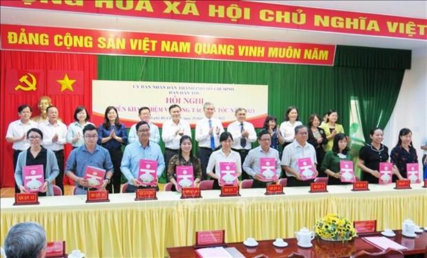 Tang cuong hieu qua cong tac dan toc dong gop vao su phat trien Thanh pho Ho Chi Minh hinh anh 3