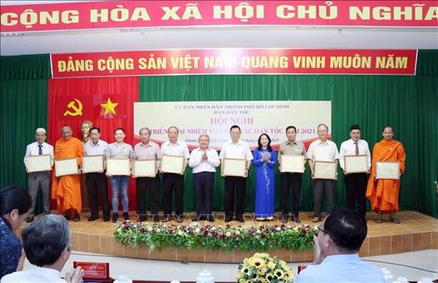 Tang cuong hieu qua cong tac dan toc dong gop vao su phat trien Thanh pho Ho Chi Minh hinh anh 5
