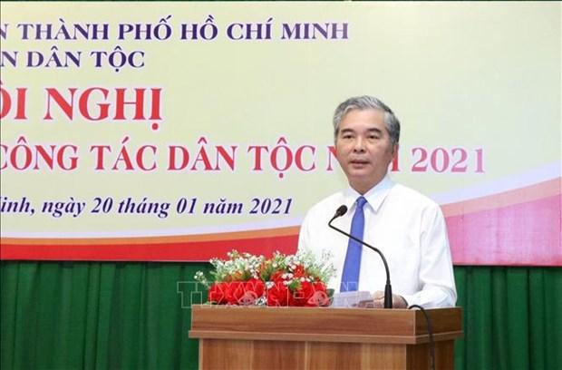 Tang cuong hieu qua cong tac dan toc dong gop vao su phat trien Thanh pho Ho Chi Minh hinh anh 1