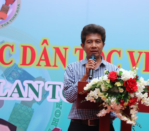 "Sinh vien Truong Dai hoc Van hoa Thanh Pho Ho Chi Minh ""Tiep noi van hoa - Lan toa tinh hoa"" hinh anh 1"