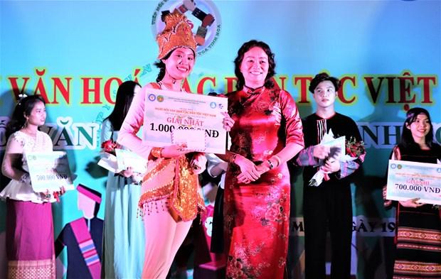 "Sinh vien Truong Dai hoc Van hoa Thanh Pho Ho Chi Minh ""Tiep noi van hoa - Lan toa tinh hoa"" hinh anh 18"
