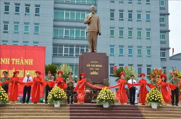 全国各地举行胡志明主席诞辰130周年纪念活动 hinh anh 2