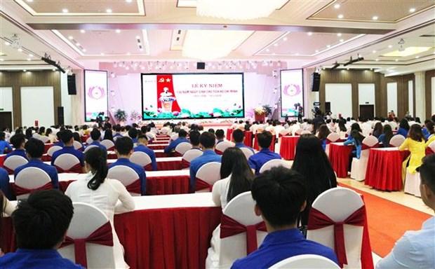全国各地举行胡志明主席诞辰130周年纪念活动 hinh anh 1