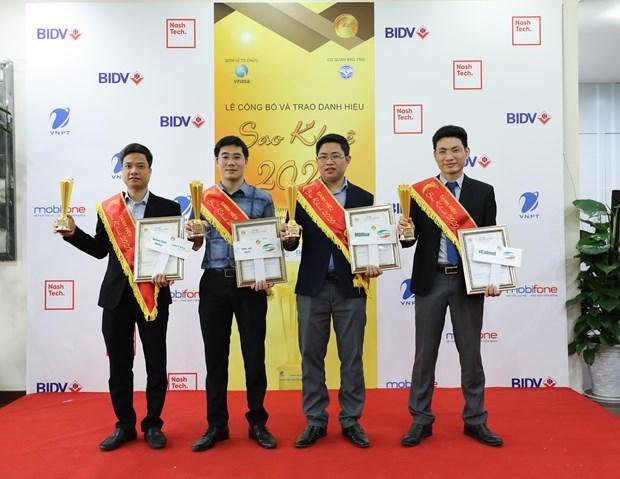 2020年奎星奖对越南国家数字化转型进程做出贡献 hinh anh 1