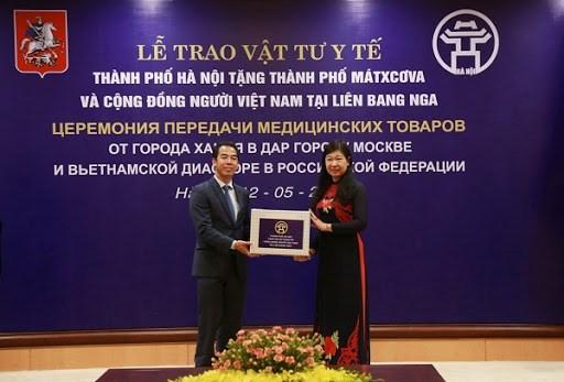 俄罗斯媒体:越南防疫成果获得高度评价 hinh anh 1