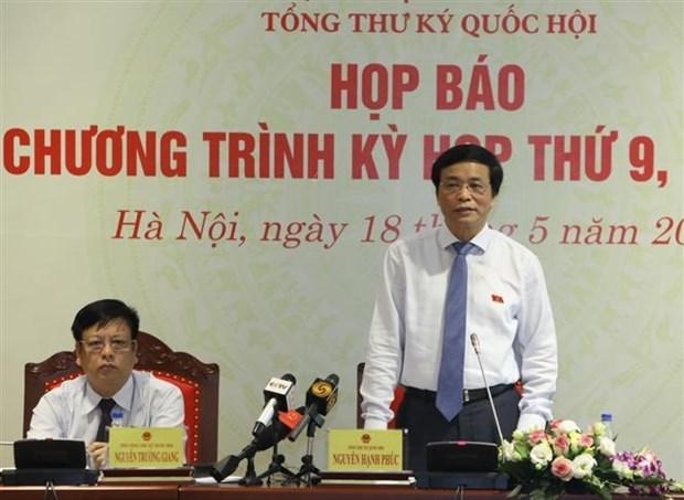 越南第十四届国会第九次会议将于5月20日上午开幕 hinh anh 1