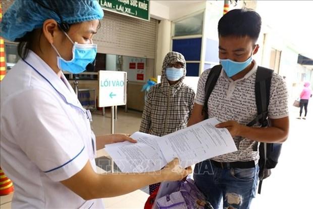 日本和新加坡媒体高度评价越南防疫工作 hinh anh 2