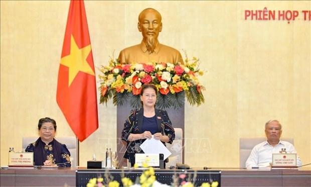 越南第十四届国会第九次会议公告 hinh anh 1