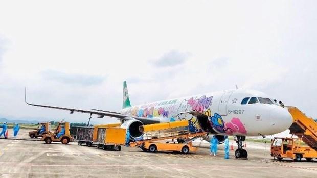 云屯国际机场迎来从中国台湾飞来的第一个航班 hinh anh 1