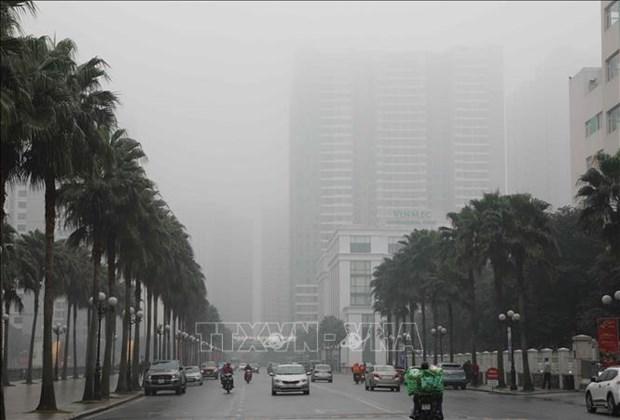 加强空气污染管控切实改善城市空气质量 hinh anh 1
