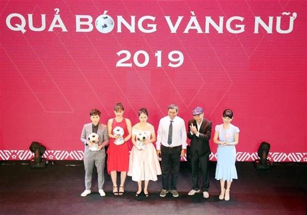 杜雄勇和黄如球员荣获2019年越南金球奖 hinh anh 2