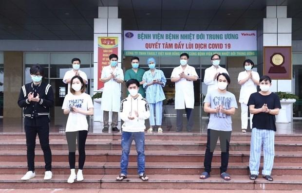 GAVI:越南成功控制新冠肺炎疫情的四个关建因素 hinh anh 1
