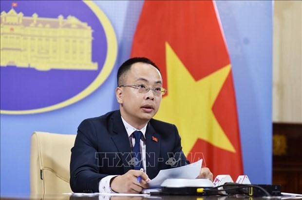 天马(越南)公司存在贿赂行为疑案:外国企业须遵守越南法律规定 hinh anh 1