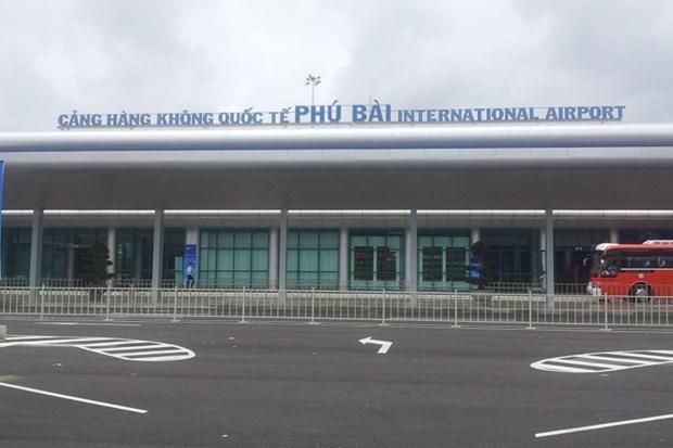 越南就富牌机场跑道扩建项目进行研究 hinh anh 1