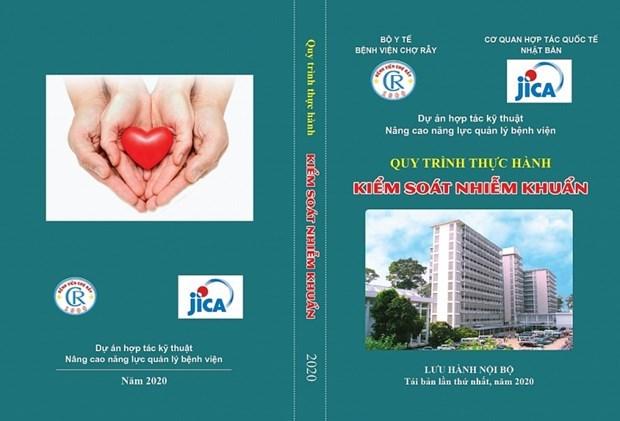 JICA继续向越南各家医院提供有效援助 hinh anh 1