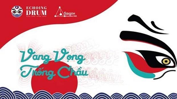 将人工智能应用于越南旅游与文化推广活动中 hinh anh 1