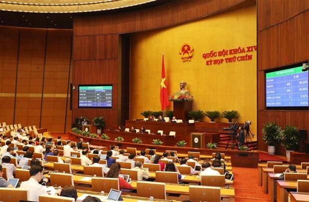 越南第十四届国会第九次会议:继续开展人事任免工作 hinh anh 1