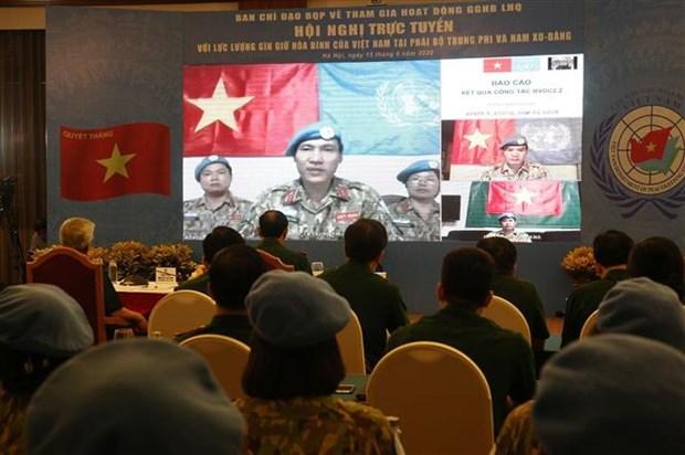 加强越南维和力量的防疫能力 hinh anh 2
