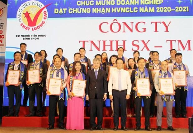 超过600家企业获得越南优质产品证书 hinh anh 1