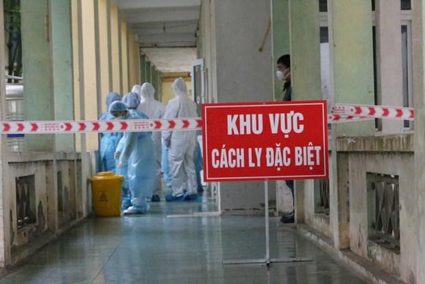 新冠肺炎疫情:越南新增一例境外输入性病例 hinh anh 2