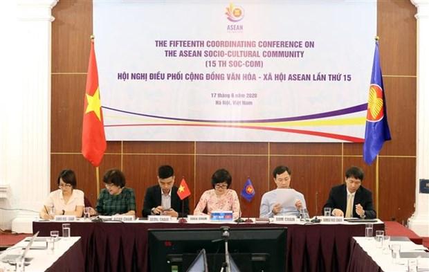 东盟社会文化共同体第15次协调会议召开 hinh anh 1