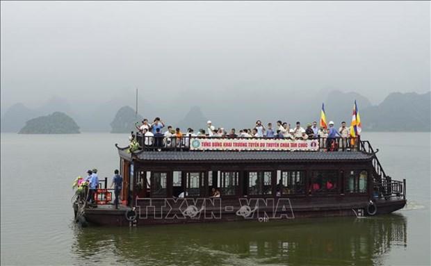 河南省在三祝旅游区开发新旅游线路 hinh anh 1