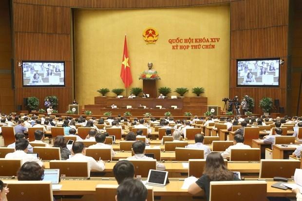 越南第十四届国会第九次会议今日闭幕 hinh anh 1