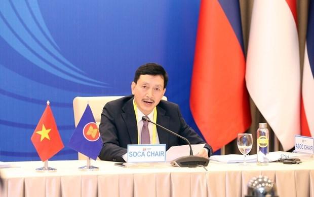 越南主持召开东盟文化社会共同体高级官员视频会议 hinh anh 1