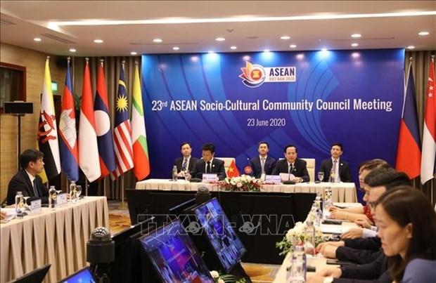 老挝相信东盟人力资源发展计划必定取得巨大成功 hinh anh 1