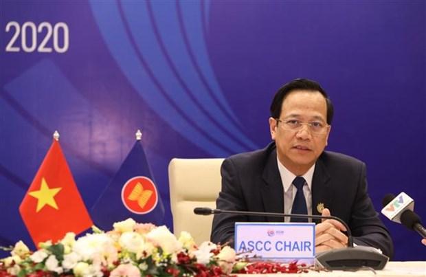 ASEAN 2020:面向一个团结协作 为人民带来利益的东盟共同体 hinh anh 2