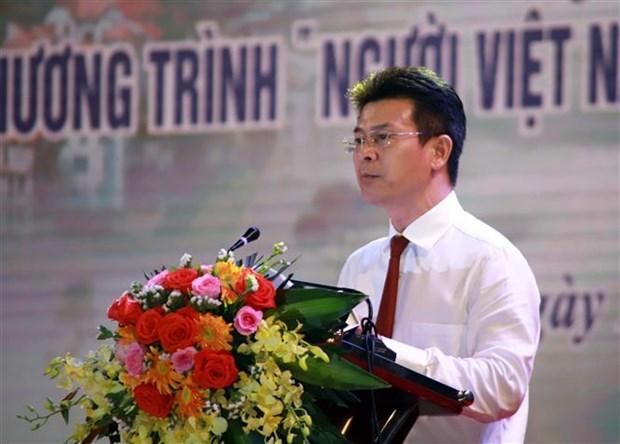 越南旅游:永福省—令人印象深刻的安全目的地 hinh anh 2