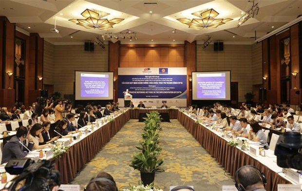 EVFTA助力促进行政改革中的积极进步 hinh anh 1