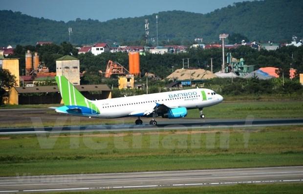 越竹航空公司新开清化至贵仁和富国两条航线 hinh anh 1