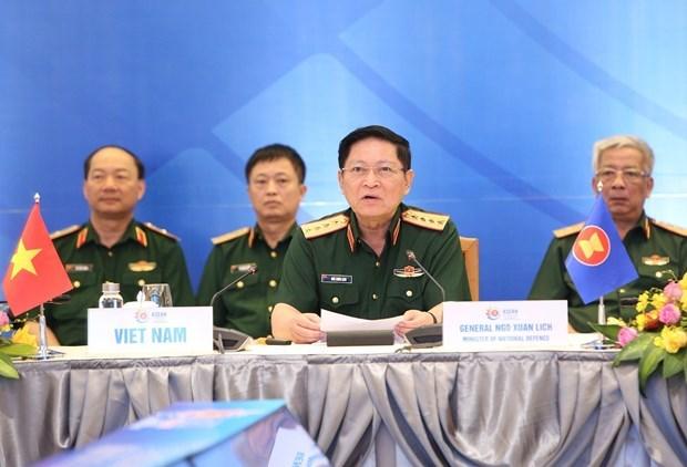 越南国防部召开东盟国防高级官员扩大会议 hinh anh 2