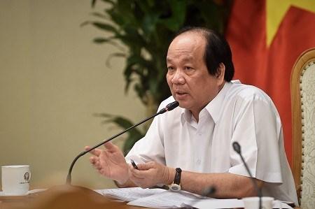 越南财政部从现在到年底将在国家公共服务平台开通近200种服务 hinh anh 1