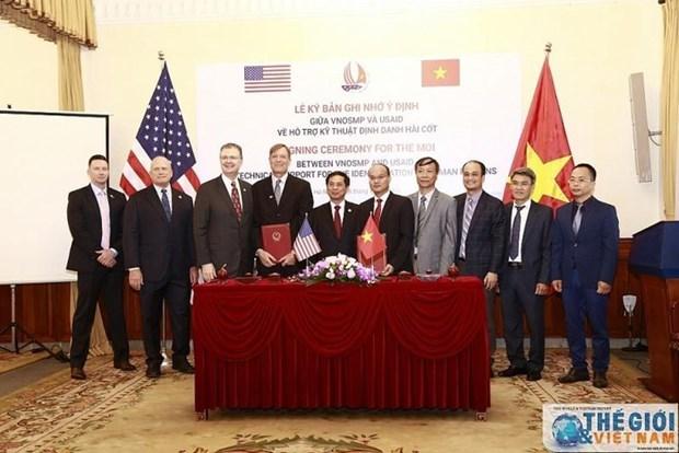 越美两国继续加强搜寻战争中失踪军人的合作 hinh anh 1