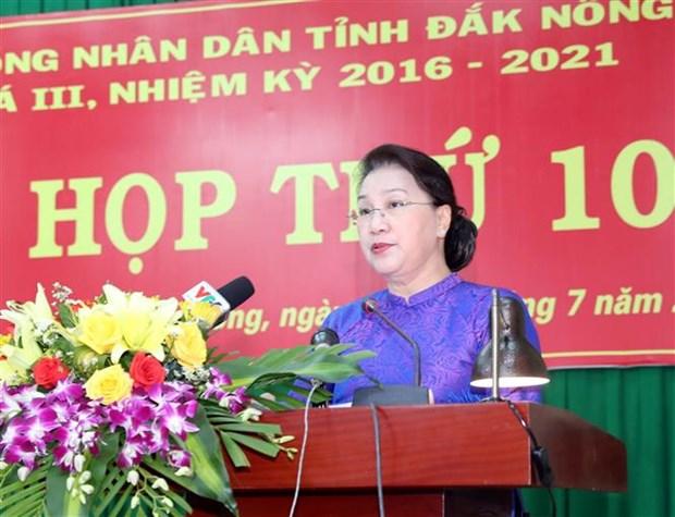越南国会主席出席得农省人民议会第十次会议 hinh anh 2